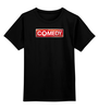 "Детская футболка классическая унисекс ""Comedy Club"" - камеди клаб, программа, шоу, юмор, comedy club"