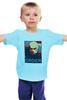 "Детская футболка классическая унисекс ""Zaheer (The Legend of Korra)"" - аватар, avatar, order, zaheer, легенда о корре"