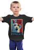 """Детская футболка классическая унисекс """"ОМГ Кот (The omg cat)"""" - кот, cat, omg"""