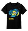 """Детская футболка классическая унисекс """"Миньоны"""" - banana, minions"""