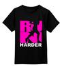 """Детская футболка классическая унисекс """"ФитПит.рф - Спортивное питание"""" - стильная майка"""
