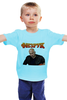 """Детская футболка """"Физрук"""" - кино, сериал, нагиев, физрук, фома"""