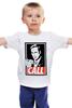"""Детская футболка """"Better call Saul"""" - obey, call, better call saul, лучше звоните солу, сол гудман"""