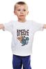 """Детская футболка """"Мышь и пицца. Парные футболки."""" - парные, ко дню влюбленных, мышь и пицца, всегда вместе, надписи для двоих"""