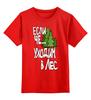 """Детская футболка классическая унисекс """"Ну, Если Че"""" - simachev, великая россия, 90ые, бандиты"""