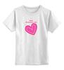 """Детская футболка классическая унисекс """"""""LOVE"""""""" - праздник, день святого валентина, 14-февраля, розовое сердце"""