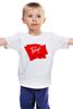 """Детская футболка """"Победа!"""" - победа, 9 мая, день победы, с денм победы"""