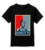 "Детская футболка классическая унисекс ""Кувира (Аватар)"" - obey, kuvira, unity, avatar, кувира"