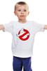 """Детская футболка классическая унисекс """"Охотники за привидениями"""" - film, movie, охотники за привидениями, 80's, привидение, comedy, ghostbusters, паранормальные явления, ghosts"""