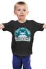 """Детская футболка """"Мой сосед Тоторо"""" - аниме, тоторо, мой сосед тоторо"""