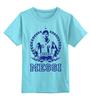 """Детская футболка классическая унисекс """"Месси """" - футбол, football, messi, lionel messi, legend, argentina, лионель месси"""