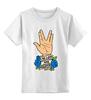"""Детская футболка классическая унисекс """"Приветствие Вулканианцев (Звездный Путь)"""" - star trek, звездный путь, спок, live long, приветствие вулканианцев"""