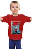 """Детская футболка классическая унисекс """"Berry Punsh"""" - pony, mlp, alcohol"""