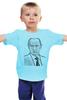 """Детская футболка классическая унисекс """"Владимир Путин"""" - путин, putin, владимир путин"""