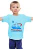"""Детская футболка классическая унисекс """"Новосибирск"""" - новосибирск, день города, я люблю этот город"""