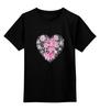 """Детская футболка классическая унисекс """"Самая Лучшая в Мире Мама"""" - сердце, мать, мама, родители, день матери"""