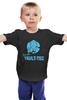 """Детская футболка """"Fallout Vault-Tec"""" - fallout, vault-tec, нука, выпадение радиоактивных, c"""