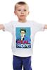 "Детская футболка ""Edward Snowden"" - америка, россия, цру, edward snowden, эдвард сноуден"