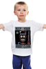 """Детская футболка классическая унисекс """"Keep your Robot Clean"""" - futurama, bender, robot"""