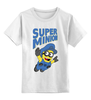 """Детская футболка классическая унисекс """"Super Minion"""" - миньон, minion"""