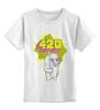 """Детская футболка классическая унисекс """"420"""" - авторские майки"""