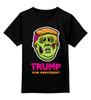 "Детская футболка классическая унисекс ""Трамп зомби"" - zombie, зомби, трамп, trump, дональд трамп"