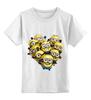 """Детская футболка классическая унисекс """"Миньоны"""" - миньоны, despicable me, minions"""