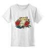 """Детская футболка классическая унисекс """"Wait and see.м т"""" - арт, сова, мак, owl, tm kiseleva, кнга, поживем увидим"""