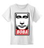 """Детская футболка классическая унисекс """"Вова Путин """" - россия, путин, putin, владимир путин, все путем"""