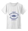 """Детская футболка классическая унисекс """"Мгимо"""""""