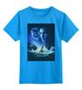 "Детская футболка классическая унисекс ""Avatar / Аватар"" - кино, аватар, афиша, avatar, kinoart"