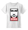 """Детская футболка классическая унисекс """"Вова Путин"""" - путин, putin, владимир путин, ввп, всё путем"""