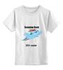 """Детская футболка классическая унисекс """"Rainbow Dash"""" - rainbow dash, mlp, my little pony"""