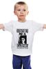 """Детская футболка классическая унисекс """"Гарри поттер"""" - harry potter, гарри поттер"""