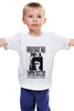 "Детская футболка ""Гарри поттер"" - harry potter, гарри поттер"
