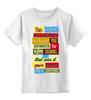 """Детская футболка классическая унисекс """"Text                   """" - слова, текст, буквы"""