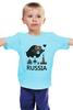 "Детская футболка ""Россия (Russia)"" - москва, moscow, русский, россия, russian"