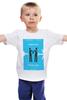 """Детская футболка классическая унисекс """"Catch Me"""" - леонардо ди каприо, tom hanks, catch me if you can, поймай меня если сможешь"""