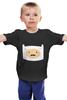 "Детская футболка ""Adventure Time"" - adventure time, усы, время приключений, finn, финн"