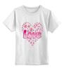 """Детская футболка классическая унисекс """"Love"""" - девушке"""