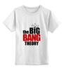 """Детская футболка классическая унисекс """"the big bang theory"""" - the big bang theory, теория большого взрыва"""