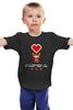 """Детская футболка """"Возьми мое Сердце! (8-бит)"""" - сердце, heart, пиксель арт, 8-bit, pixel-art"""