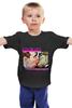 """Детская футболка классическая унисекс """"Любовь сильнее политики и предрассудков"""" - любовь, политика, лгбт, гей, гей парад, любовь сильнее, предрассудки"""