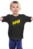 """Детская футболка классическая унисекс """"Natus Vincere Logo (Black)"""" - игры, dota, dota 2, navi, natus vincere, дота, edward, киберспорт, dendi, markeloff"""