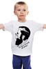 """Детская футболка классическая унисекс """"Зигмунд Фрейд (Sigmund Freud)"""" - девушка, секс, эротика, sex, зигмунд фрейд, sigmund freud"""