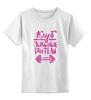 """Детская футболка классическая унисекс """"Пыльные гантели"""" - прикол, юмор, фитнес, ирония, толстая"""