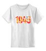 """Детская футболка классическая унисекс """"День победы (9 мая)"""" - победа, 9 мая, день победы, 1945"""