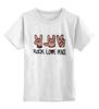 """Детская футболка классическая унисекс """"Рок, любовь, мир"""" - rock, peace"""