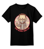 """Детская футболка классическая унисекс """"Безумный Макс (Mad Max)"""" - безумный макс, донор, дорога ярости, душа, mad max"""