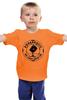 """Детская футболка """"Pokerholic"""" - покер, texas hold em, техасский холдем"""